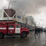 Число погибших при пожаре в торговом центре в Кемерово возросло до 37