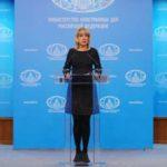 Захарова пошутила о намерении Собчак посетить Крым через Украину