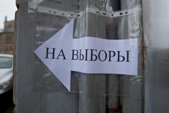 Наблюдение без правил: как и за чей счет «Голос» хочет следить за выборами