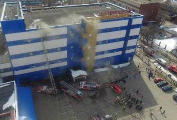 При пожаре в ТЦ «Персей для детей» погиб один человек