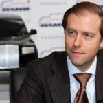 Автомобиль проекта «Кортеж» готов к инаугурации президента, заявил Мантуров