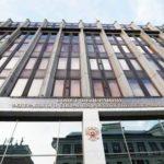 Совет по развитию цифровой экономики появился в Совфеде