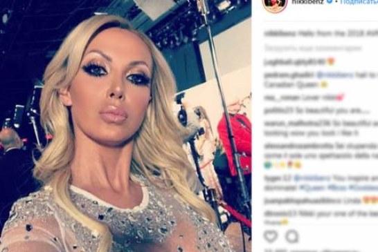 Украинская порноактриса после съемок заявила об изнасиловании