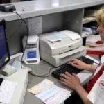 Перевозки в Крым по единому билету возобновились с 30 апреля
