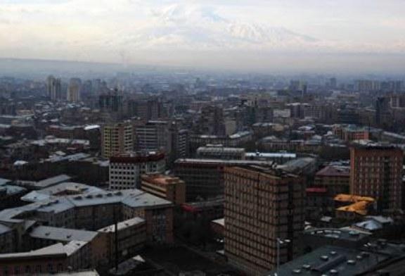 В МЧС Армении рассказали подробности взрыва в Ереване