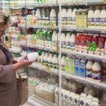 Роспотребнадзор усилит контроль за качеством молочной продукции