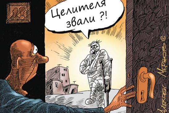 Толстой дал дуба: в Госдуме решили пожертвовать здоровьем россиян