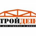Кто виноват в банкротстве крупной торговой сети «СТРОЙДЕПО»?