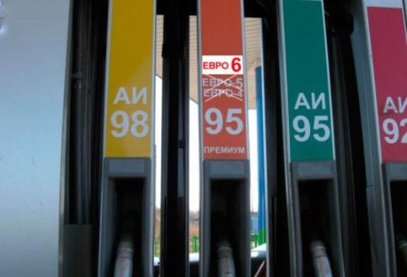 Лучше, чем в Европе: в России появился бензин «Евро 6»