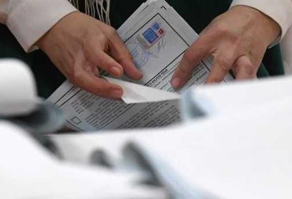 На выборах мэра Москвы применят технологию «мобильного избирателя»