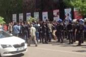 У посольства США в Анкаре разогнали акцию протеста после удара по Сирии
