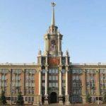 Свердловские власти объяснили отмену прямых выборов главы Екатеринбурга