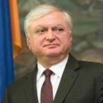 Глава МИД Армении прибыл в Москву