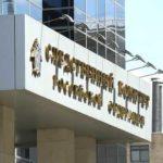 Бывший советник экс-губернатора Мурманской области пойдет под суд за хищение