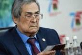 Амана Тулеева выдвинули на пост спикера парламента Кузбасса