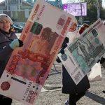 Санкции притормозили ставку