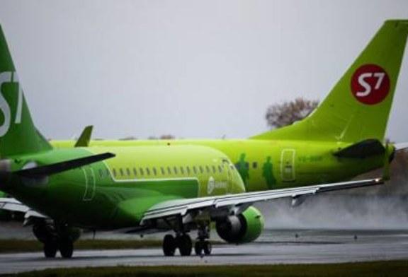 S7 объяснила вынужденную посадку самолета с группой Serebro в Подгорице