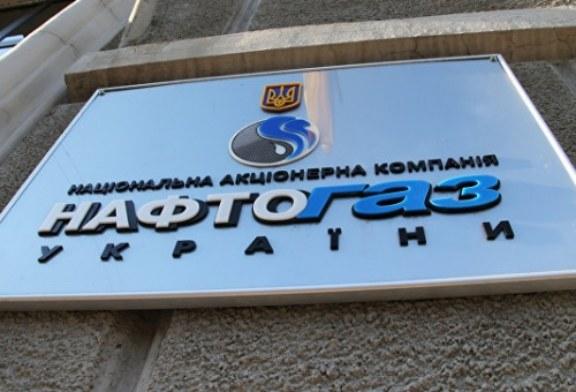 «Нафтогаз» намерен взыскать с «Газпрома» 15 миллиардов долларов