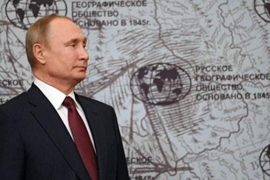 Путин предложил обсудить дополнительные меры для решения задач РГО