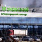 Аэропорт «Жуковский» приостановил работу после аварийной посадки Ил-38