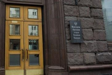 В российских вузах может появиться отдельная специальность «Археология»