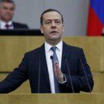 Медведев предложил проработать в законодательстве понятие самозанятых