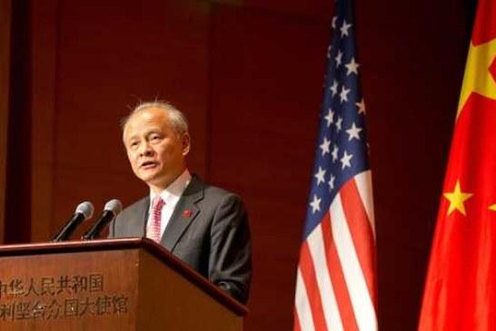 Посол КНР рассказал о последствиях торговой войны между Китаем и США