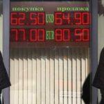 Валютный кризис: Что будет с рублем после атаки на Сирию