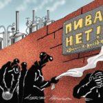Депутаты запретят пиво в баклажках