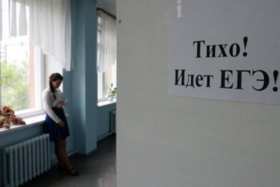 Ректор допустил обязательную сдачу ЕГЭ по истории России