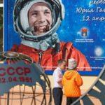 В Парке Горького на День космонавтики пройдут бесплатные экскурсии и лекции