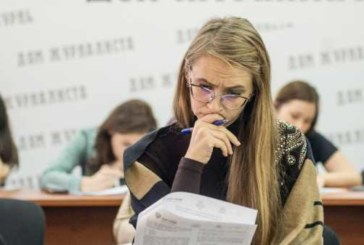 Минобрнауки предложило добавлять молодым матерям баллы при поступлении в вуз