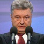 Порошенко подверг критике защитников «Северного потока — 2»
