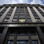 Госдума поддержала проект о проверке газового оборудования в квартирах