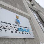 «Нафтогаз» объявил о начале принудительного взыскания долга «Газпрома»