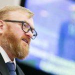 Милонов предложил закрыть все гей-клубы и стриптиз-клубы в России