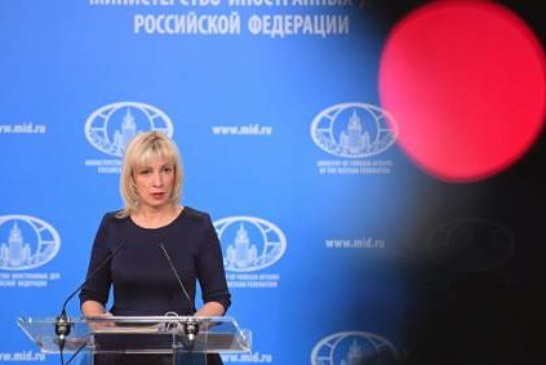 Захарова рассказала об улучшении отношений с Грузией
