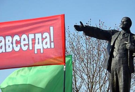 Ленина оставили с Гитлером