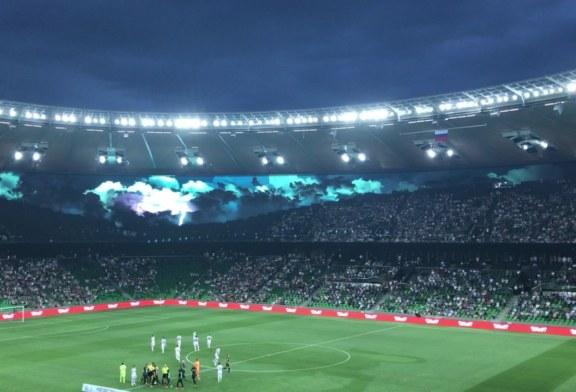 Краснодарское чудо: как в России возвели один из лучших стадионов Европы