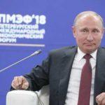 Путин надеется на прекращение расследования США о вмешательстве в выборы