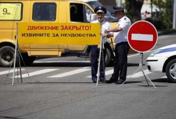 День Победы: москвичей попросили оставить машины дома и ходить пешком