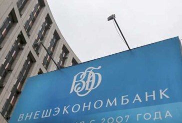 Путин предложил Шувалову поработать в ВЭБе вместе с Горьковым