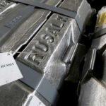 США отсрочили санкции против «Русала» по просьбам предпринимателей