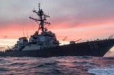 Китай обвинил США во вторжении в свои воды в Южно-Китайском море
