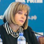 Памфилова отчиталась о доходах за 2017 год