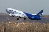 Названы время и место международной презентации самолета МС-21