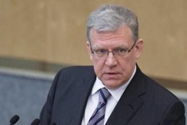 Кудрин сообщил об общении с Путиным в связи с работой в Счетной палате