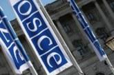 Зарубежные СМИ нельзя включать в санкционные списки, заявили в ОБСЕ