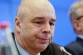 Силуанов рассказал, как долго россиянам не будут повышать налоги