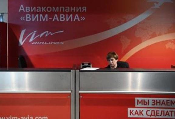Коллектив «ВИМ-Авиа» полагает, что новый гендиректор авиакомпании исчез